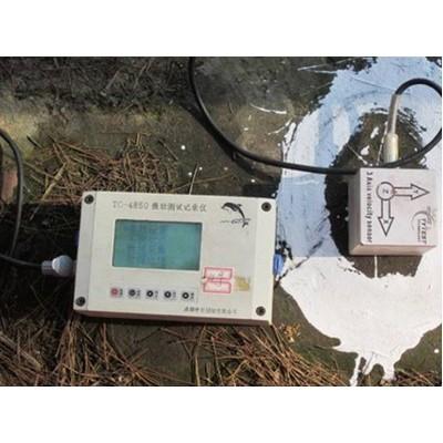 矿用爆破震动测量仪 测振仪 振动测量仪 测震仪多种