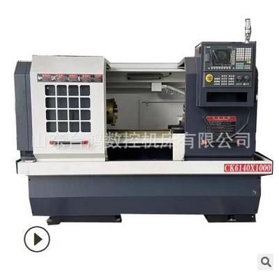 CLK6140数控车床两档调速档内无极适合盘类轴类加工