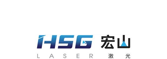 广东宏石激光技术股份有限公司
