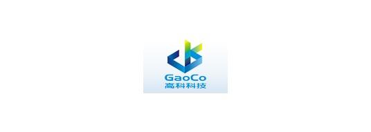 合肥高科科技股份有限公司