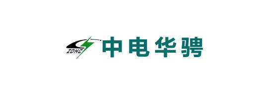 中电华骋科技有限公司