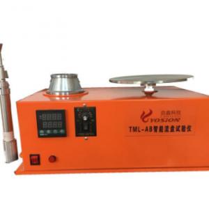 TML流盘测定仪海事适运水份极限(TML)测试设备
