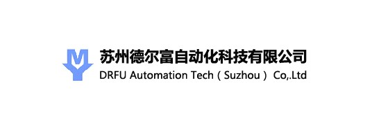 苏州德尔富自动化科技有限公司