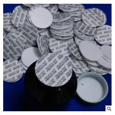 厂家直供 压敏垫片 铝箔垫片 塑料垫片