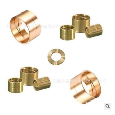 专业生产加工滑环铜套 轴环铜圈 铜轴套 铜轴环滑套 滑环铜零配件