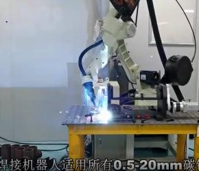 焊接机器人,机器人焊接设备,焊接变位机,佛山自动化设备