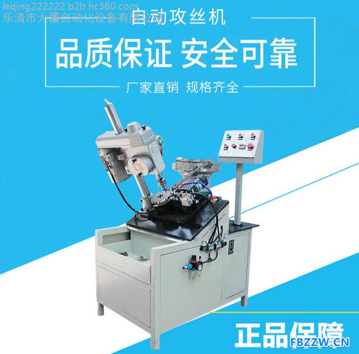 厂家直营全自动攻丝机自动钻孔机非标自动化设备定制多轴多头攻丝机效率高品质好