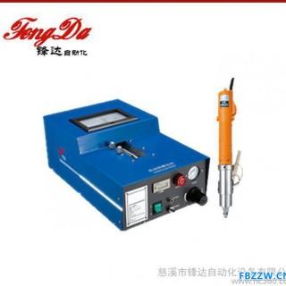 FD-8600 手持自动锁螺丝机 非标自动化设备