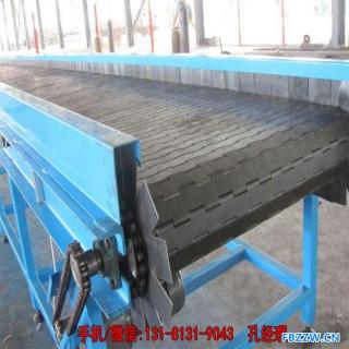 板链输送机链板式提升机非标定做爬坡式输送设备不锈钢自动化机械