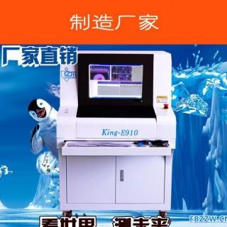 订做非标自动化设备离线AOI检测机器SMT生产线必备