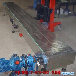 非标定制爬坡升降板链输送机裙边板链输送机板链输送机自动化设备
