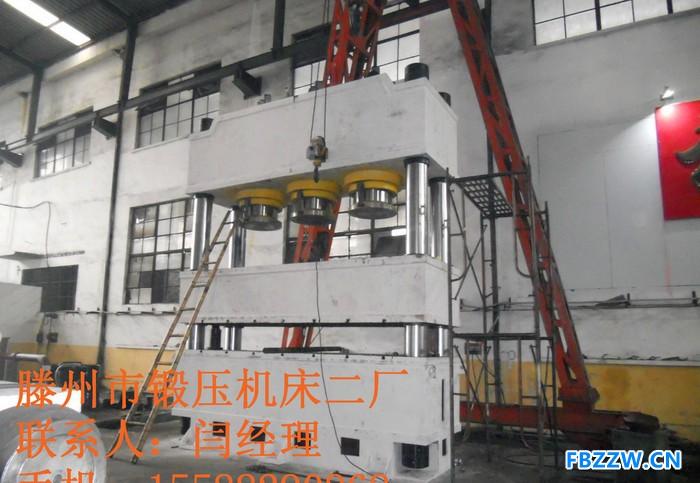 油压机重型拉伸成型液压机床YQ32-2000T 四柱三梁铸造