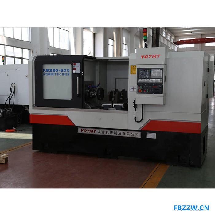 友泰机床 铣打机,铣端面打中心孔机床型号ZK8220厂家直销 加工直径200