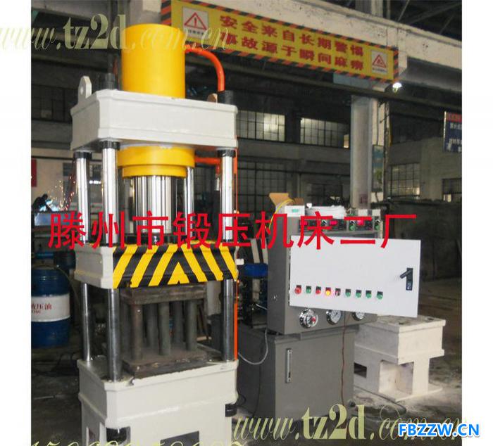 液压机 铝制品拉伸压边翻边四柱式油压机床YQ32-200T 直销