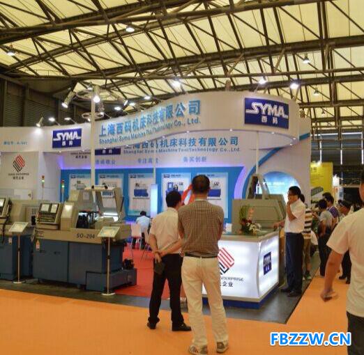 机床厂家上海西码高桥机床SL2系列 精密数控机床