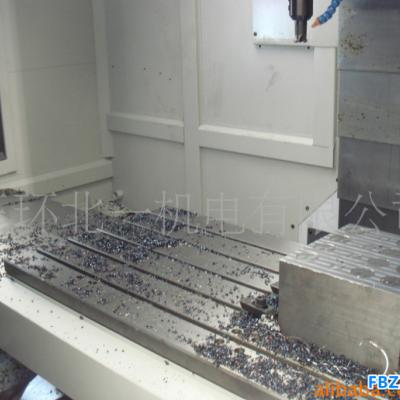 小型数控镗铣加工中心V640机床