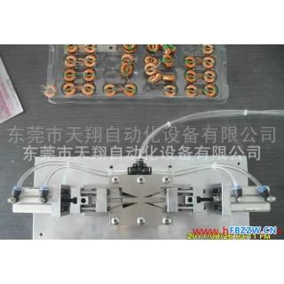 东莞天翔TXZDH-ZXJJ-001  整腳、剪腳治具  非标自动化设备  电感、变压器剪脚治具