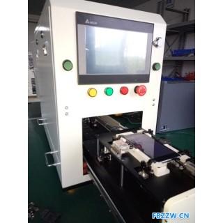 StarpreciseXH0000145自动化仪表及装置