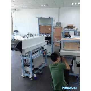诚信机械电器设备工程技术人力支援公司 机械设备 机械设备工程