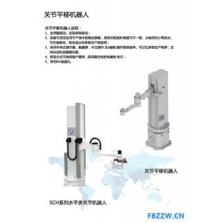 冲床机械手;冲压机器人;非标自动化价格