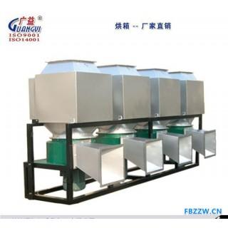 广益 直销 非标定制 自动化烘道   导热油加热烘箱  红外