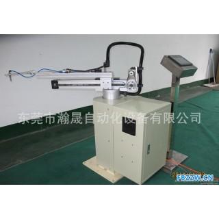**】非标自动化 冲压自动化改造 冲床机械手冲床自动化机械