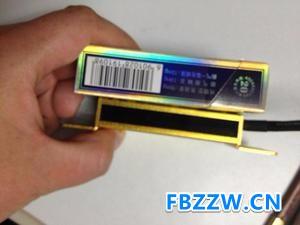 供应 意普-ESPE 广东广州**小型通用光栅,保修三年安全光栅