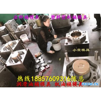 PE塑胶密封桶模具设计生产