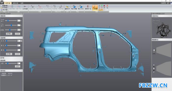 手持式蓝光3D扫描仪模具设计 3D扫描仪