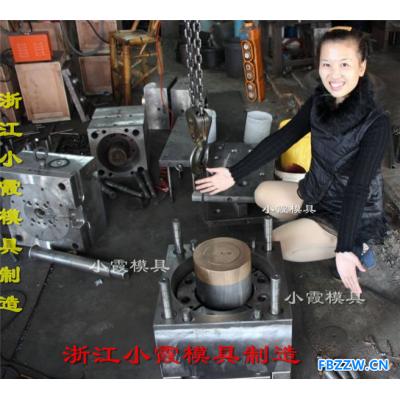 PE塑料桶模具设计生产