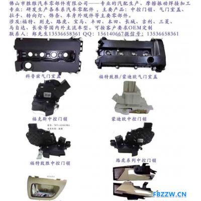 对外承接汽车模具 塑胶模具 设计及开发 生产