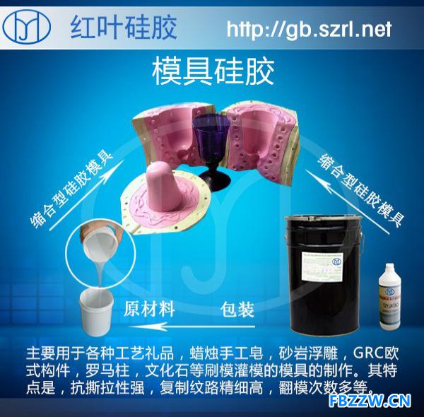 供应手板模具设计 手板硅胶