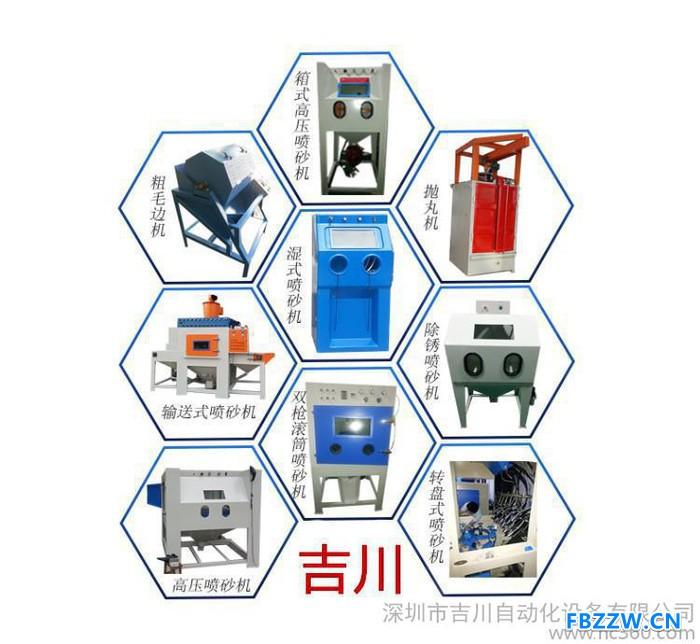 喷砂机** 型号箱式手动喷砂机 可非标定制自动化喷砂机