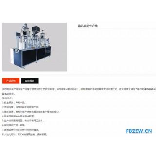 超声波净水滤芯生产设备研发