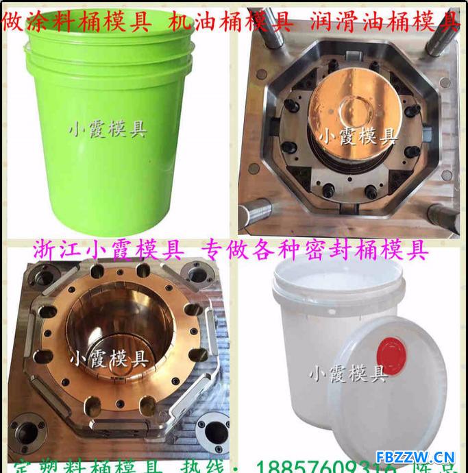 塑胶模具制造方法