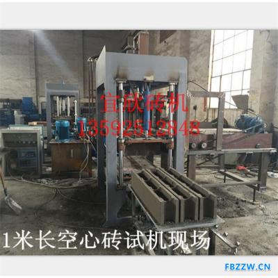 郑州宜欣砖机模具制造厂家 定做**正圆孔空心砖机模具 宜欣5-15砖机设备生产线