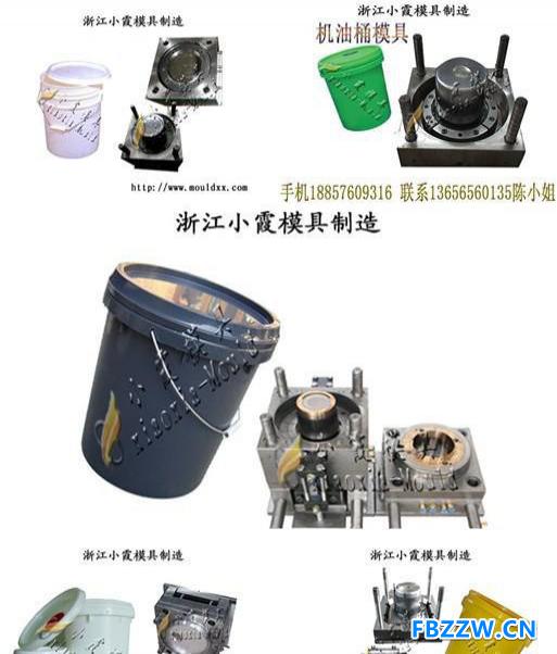 制造塑料模具厂 12升塑胶密封桶模具 13升塑胶密封桶模具商