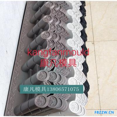 注塑模具生产  承接模具 产品代加工 塑料制品批量生产