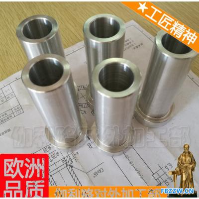 拉伸模具制造 制作模具 广东模具公司 模具制作加工 简单