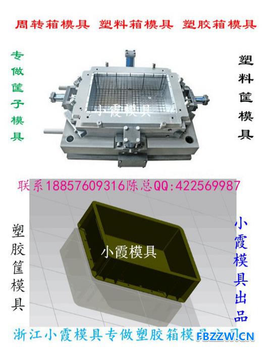 注射模具 天津模具厂 组合篮子模具 组合筐子模具 组合框子模具 储货筐模具 储货框模具 储货箱模具 做塑料模具公司