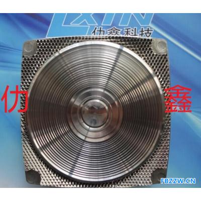 美的002电铸铜/电铸反射器车灯模芯/波导管/镍片CD纹/光学透镜