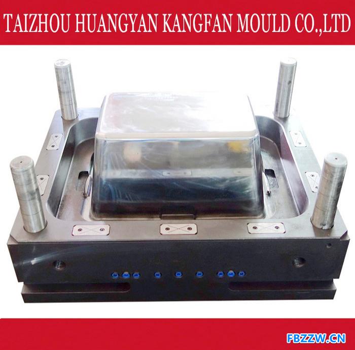 存储箱子模具,浙江黄岩模具厂家制造 保鲜盒模具 塑料整理箱模具