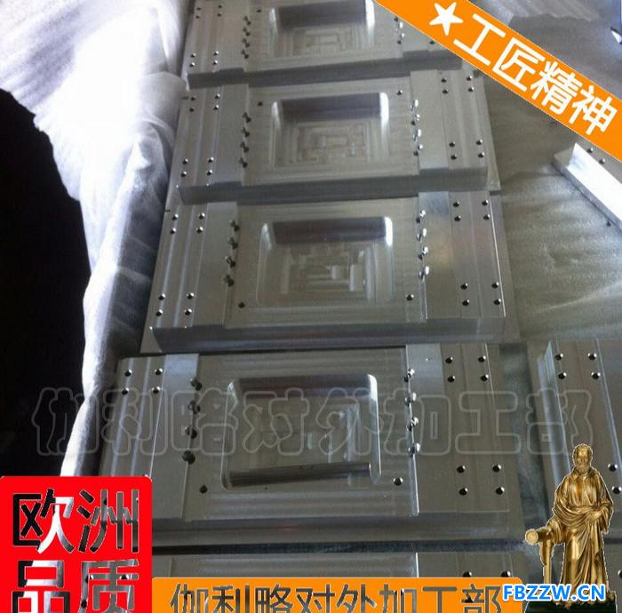 广东模具制造厂 模具装配 路牙石模具价格 铜排加工机模具 良品