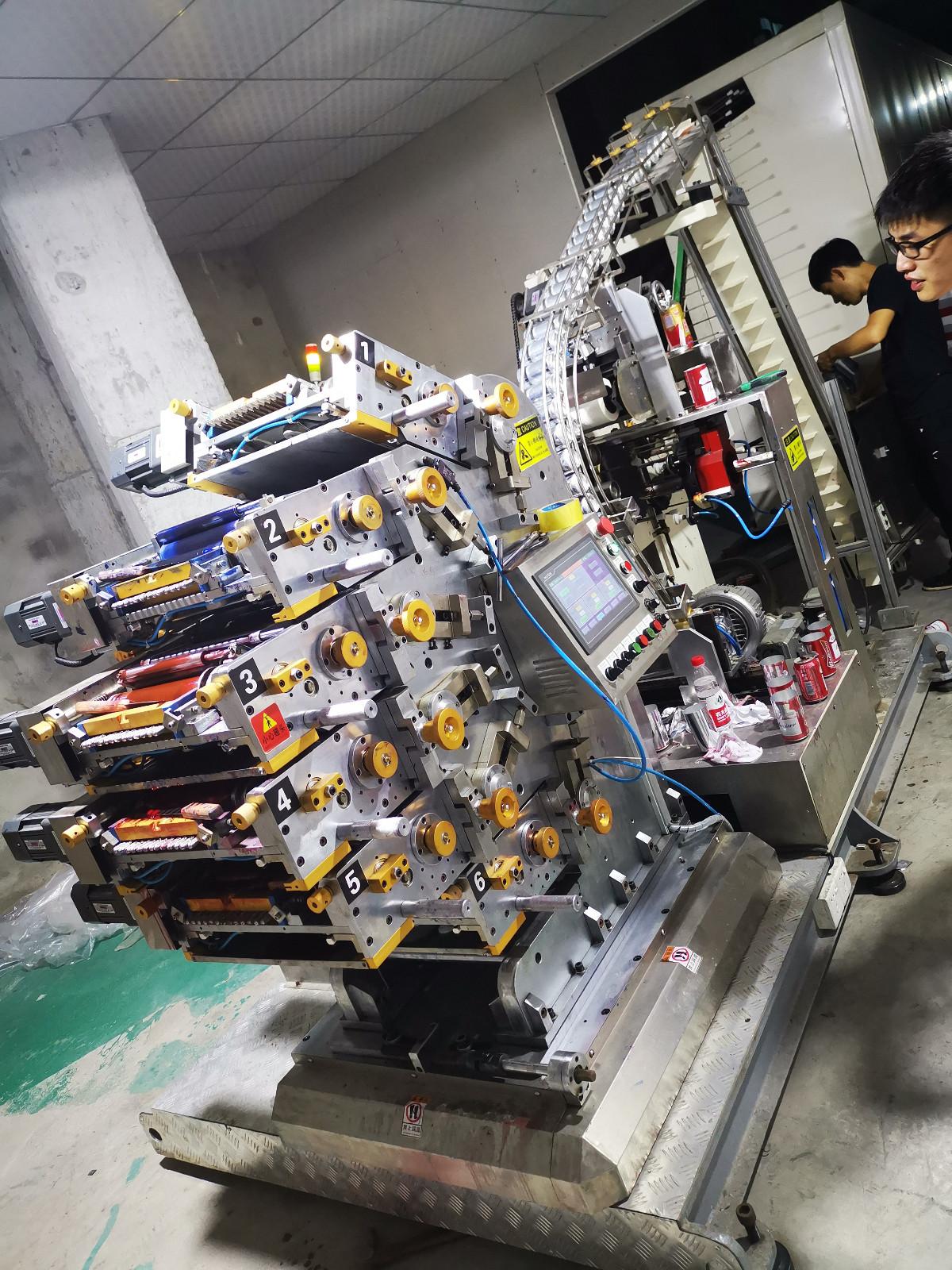广东啤酒饮料易拉罐缩颈机易拉罐印刷机全自动生产线