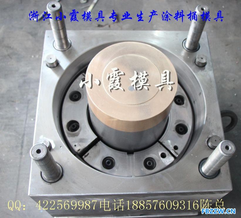 定做涂料桶模具电话18857609316 (2)