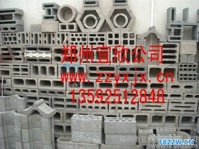 郑州宜欣砖机模具制造厂家 定做优质正圆孔空心砖机模具 宜欣5-15砖机设备生产线可以生产的砖型