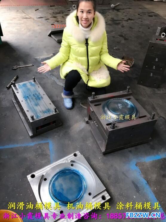 做润滑油桶模具 (9)