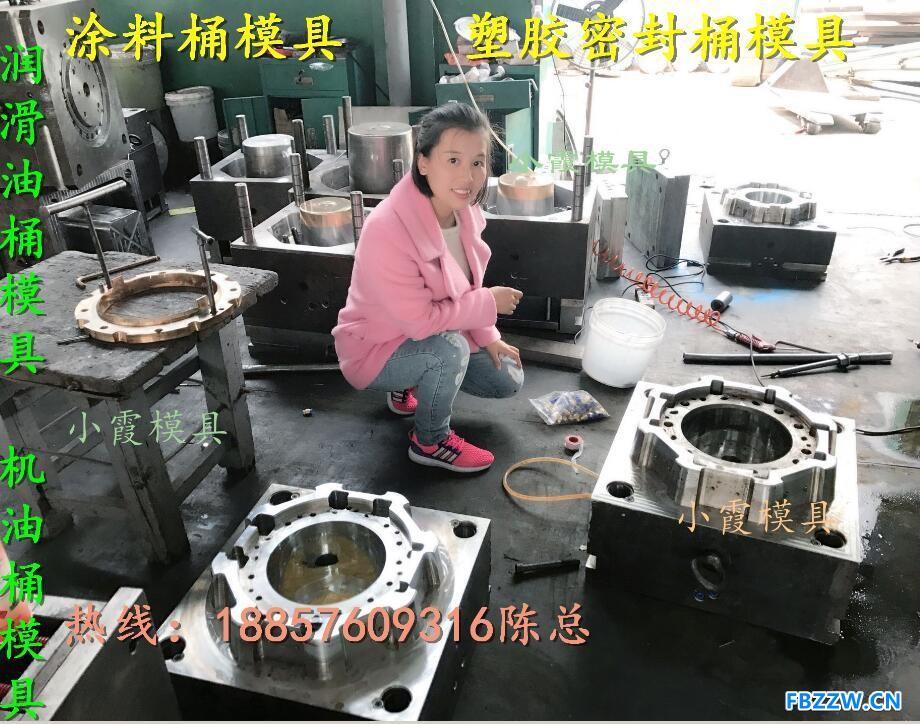 做机油桶模具公司 (2)