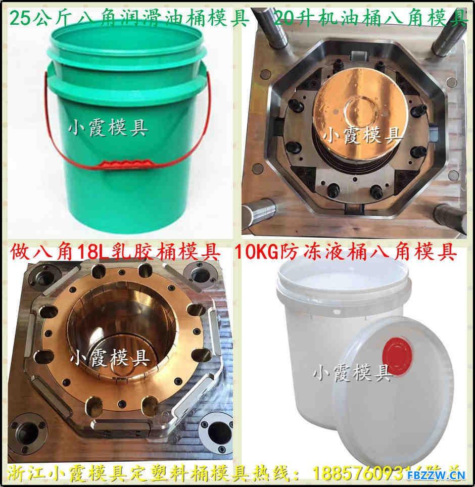 做乳胶桶模具公司 (1)