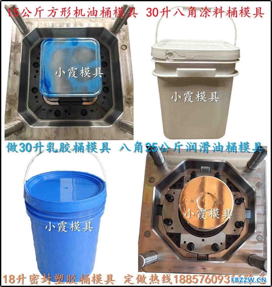 做润滑油桶模具公司 (7)